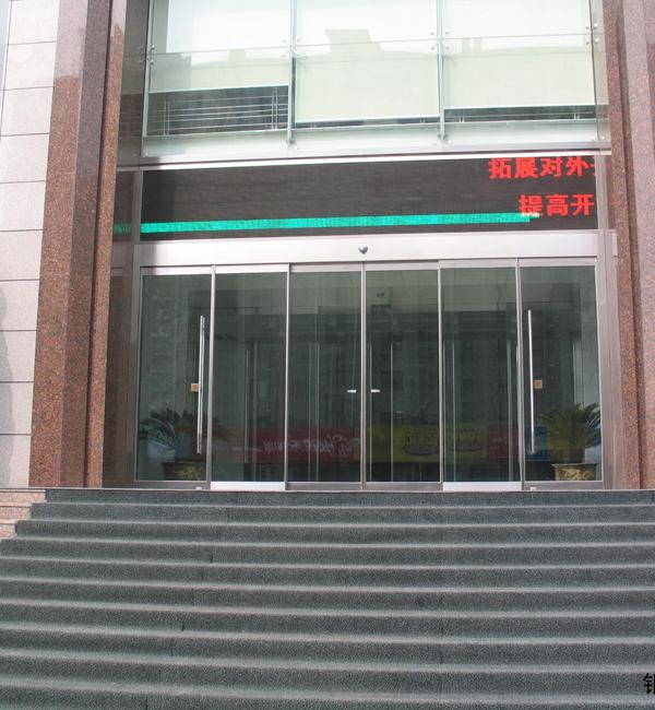 山东商务厅